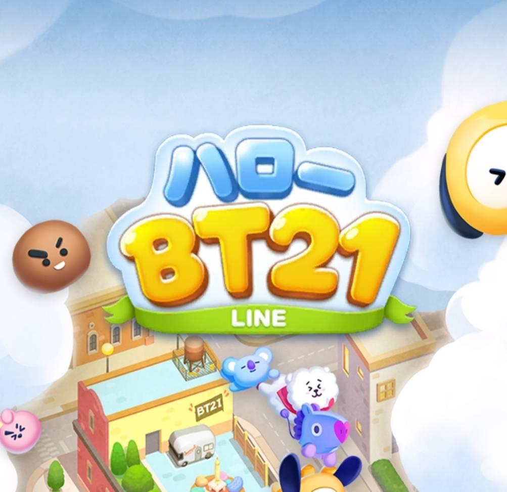 攻略 ハロー bt21